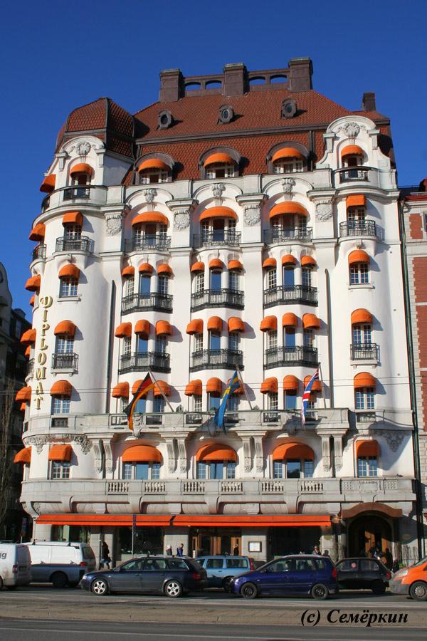 Отель дипломат весь такой белый с