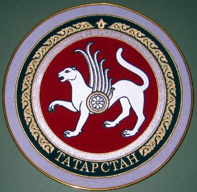 герб республики татарстан